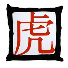 Chinese Zodiac The Tiger Throw Pillow