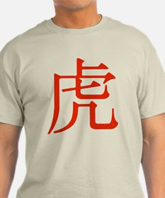 Chinese Zodiac The Tiger T-Shirt