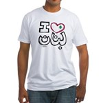 I Love Lebanon Fitted T-Shirt