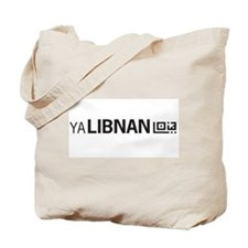 Ya Libnan Color Arabic Logo 2 Tote Bag