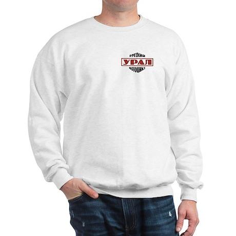 Sweatshirt - Gear-Up on backside