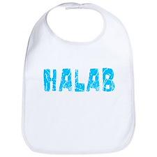 Halab Faded (Blue) Bib
