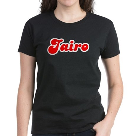 Retro Jairo (Red) Women's Dark T-Shirt