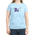 I Play with DNA Women's Light T-Shirt