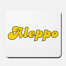 Retro Aleppo (Gold) Mousepad