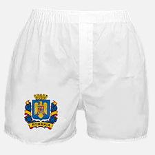 Stylish Romania Crest Boxer Shorts