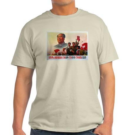 Floating Chairman Mao Design Light T-Shirt