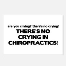 There's No Crying in Chiropractics Postcards (Pack