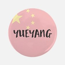 Yueyang Button
