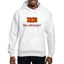 Macedonia Na zdravje Hoodie