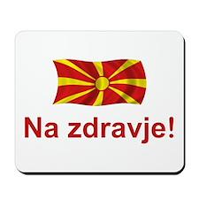 Macedonia Na zdravje Mousepad