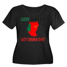 Get China Out! Women's Plus Size Scoop Neck Dark T