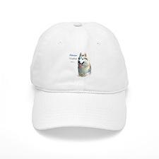 Husky Best Friend 1 Baseball Cap