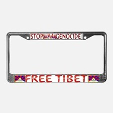 Unique Free tibet License Plate Frame