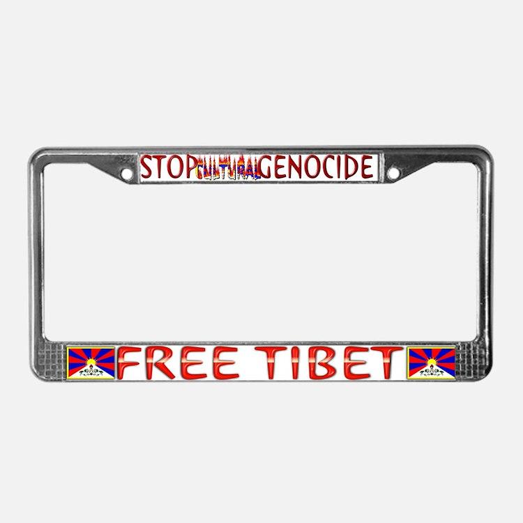 Cute 2008 games License Plate Frame