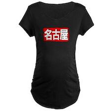 Nagoya Kanji T-Shirt