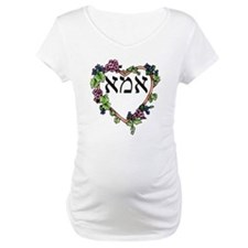 """Mother Heart"" in Hebrew Shirt"