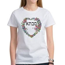 Grandmother Heart in Hebrew Tee
