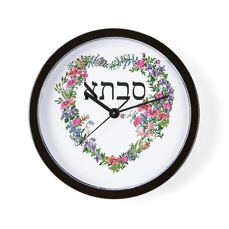 Grandmother Heart in Hebrew Wall Clock