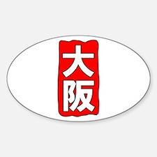 Kanji Osaka Oval Decal