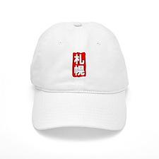 Kanji Sapporo Baseball Cap