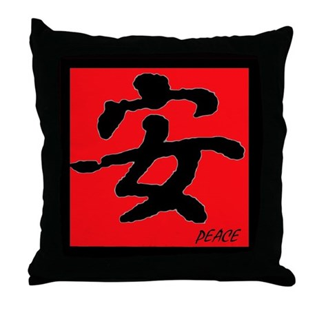 PEACE Chinese Character Throw Pillow