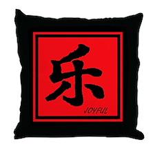 JOYFUL Chinese character Throw Pillow