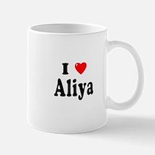 ALIYA Mug