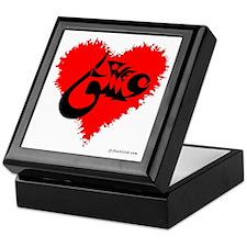Eshgh and Love in a heart Keepsake Box