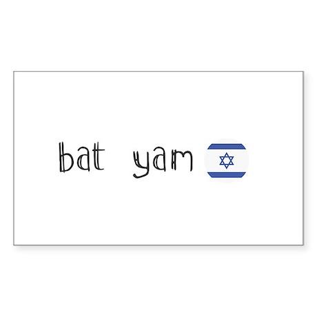 Bat Yam Sticker