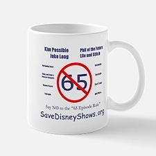 SDS Mug