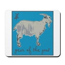 Year of the Goat Mousepad