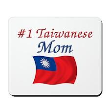 #1 Taiwanese Mom Mousepad