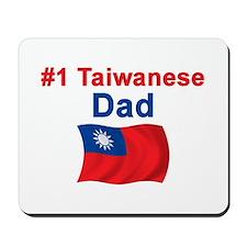 #1 Taiwanese Dad Mousepad