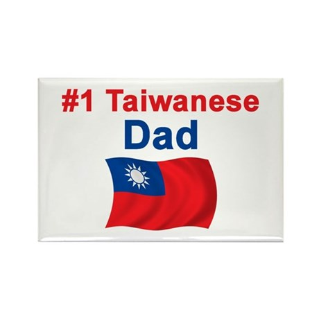 #1 Taiwanese Dad Rectangle Magnet