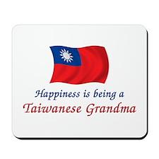 Happy Taiwanese Grandma Mousepad
