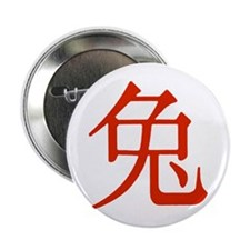 """Chinese Zodiac The Rabbit 2.25"""" Button (100 pack)"""