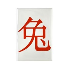 Chinese Zodiac The Rabbit Rectangle Magnet