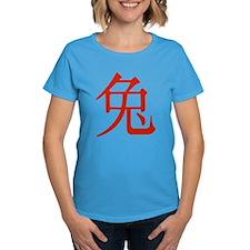 Chinese Zodiac The Rabbit Tee