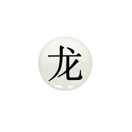Character for Dragon Mini Button (10 pack)