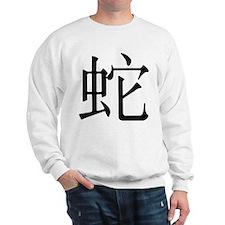 Character for Snake Sweatshirt
