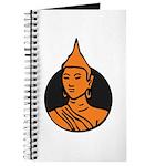 Hindu Journal