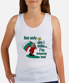 Not only am I cute I'm Bulgarian too! Women's Tank