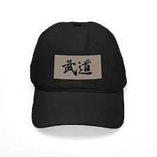 Windsong Dojo Baseball Hat