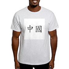 China in Chinese Ash Grey T-Shirt