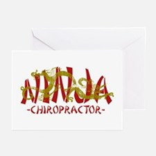 Deadly Ninja Chiropractor Greeting Cards (Pk of 10