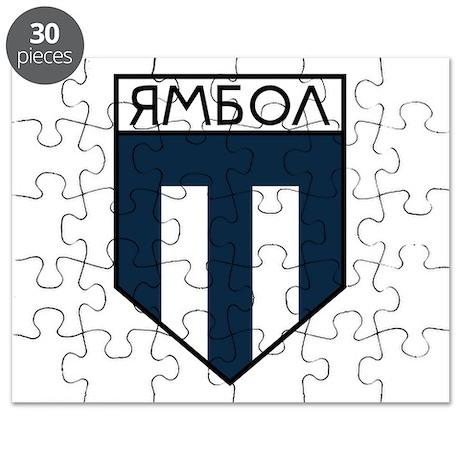 yambol.png Puzzle