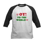 Oy To the World Kids Baseball Jersey
