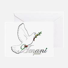 Amani - Peace - Greeting Card