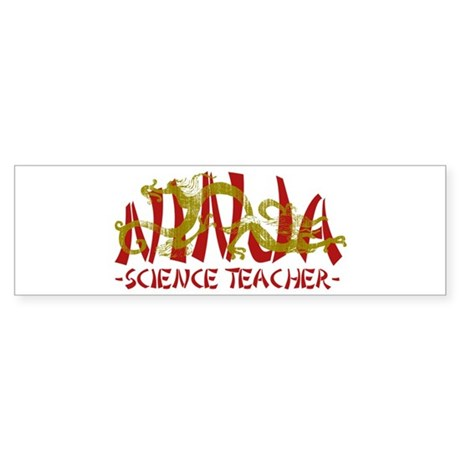Dragon Ninja Science Teacher Bumper Sticker